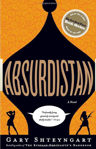 Absurdistan, the novel. Astana, the black comedy.